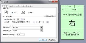 iPhone4ぴったり960