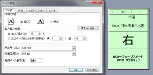 iPhone4白ふち960