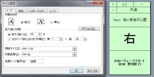 iPhone5ぴったり1136