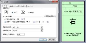 iPhone5白ふち1136