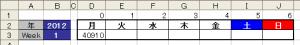 ISOフォーマット+1数式