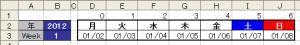 ISOフォーマット+2書式