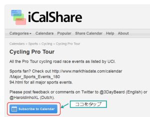 iCalShare Cycling Pro Tour
